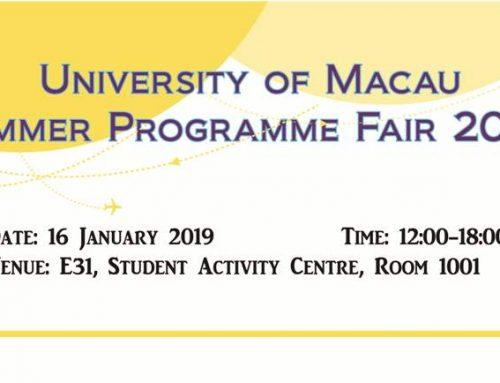 Summer Programme Fair 2019 (16 January, 2019)