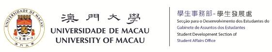 Summer Programme Logo
